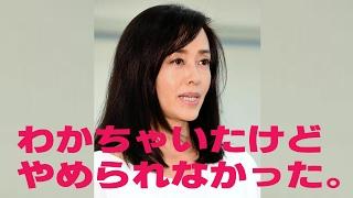【関連動画】 ・早見優 夏色のナンシー https://www.youtube.com/watch?...