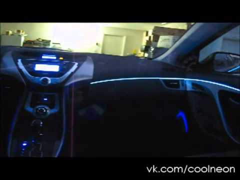 Неоновая подсветка салона авто- Светотюнинг