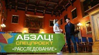 Учеба в Польше: как попасть в польский «Гарвард»? ч.3 - Абзац! - 14.06.2017