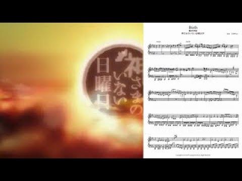 神ないOP(TV-size)のピアノ楽譜です。あと少しで、過去作アップも終わりです! 楽譜→http://senritsu.net/download/ Twitter→https://twitter.com/hikirai1122.