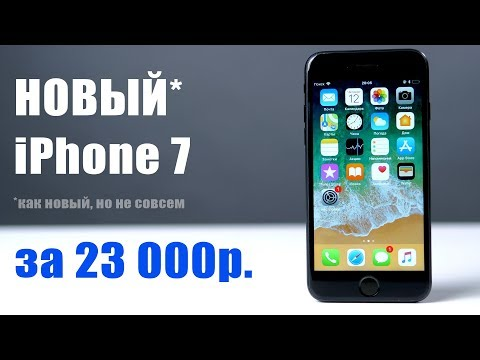 iPhone 7 за 23 000 руб. - как новый?