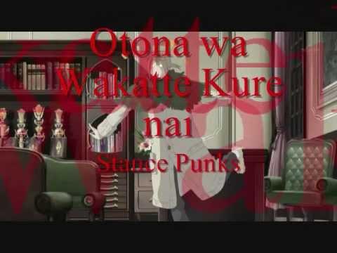 Kurosu Kaien -Vampire Knight-My Nightmare 2