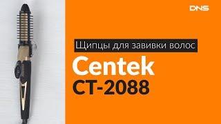 фен Centek CT-2088