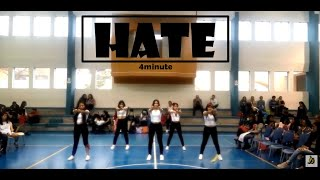 4Minute (포미닛) - Hate 싫어 Dance Cover Dynasty DC 20191207
