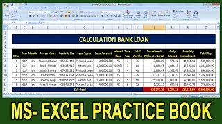 how to calculate loan interest in excel tutorial in hindi    microsoft office excel practice book