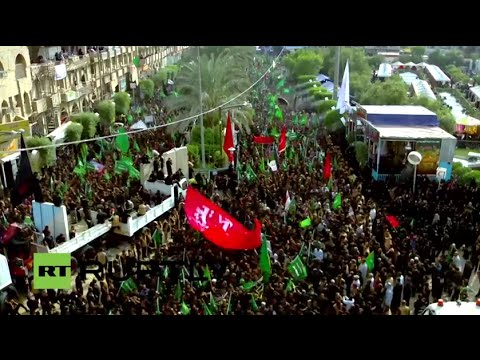 LIVE: Ashura celebration takes place in Iraq
