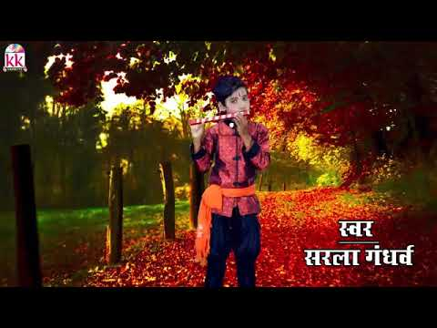 Are man mohna  cg song
