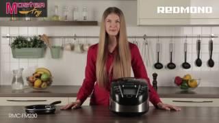 мультиварка redmond masterfry fm230 со сковородой подъемный нагревательный элемент