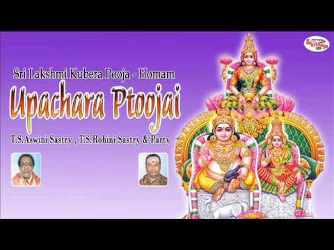 Sri Lakshmi Kubera Pooja - Homam  Upachara Poojai