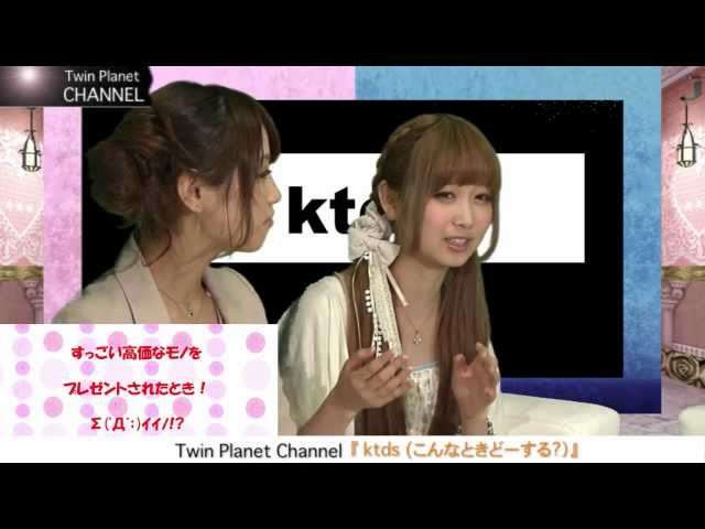Twin Planet Channel 第34回目放送