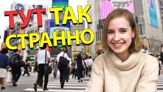 Надя из России о японских парнях, цене на жилье и общении с японцами. Русские в Японии