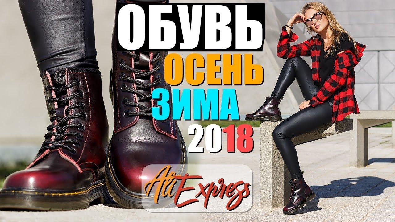 Ботинки olx. Ua. 3206,07 timberland ботинки женские кроссовки зимние сапоги кожа кеды. Одежда/обувь » женская обувь. 1 249 грн. Одесса.
