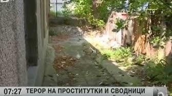 Проститутки в Стара Загора