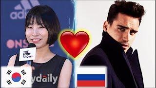 Скачать Лучшая корейская женщина комик видит русскую мужскую модель Реакция 이세영
