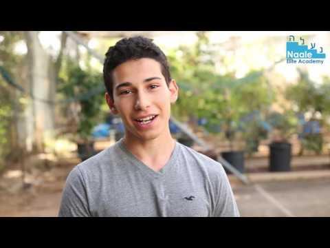 Meet Naale with David Ganem