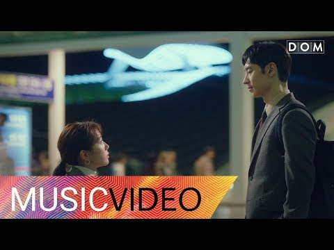 [MV] 정준일 (Jung Joonil) - 닮아가 (Gravity of love) Where Stars Land OST Part.3 (여우각시별 OST Part.3)