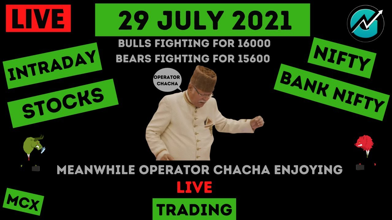 Download Live Intraday Trading on 29 July 2021 | Nifty Trend Today | Banknifty Live Intraday Strategy Today