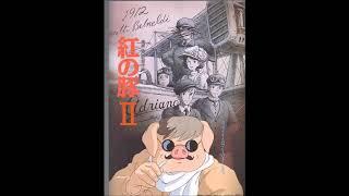 紅の豚 #PorcoRosso #森山周一郎 #ナレーター #声優 #ボイスサンプル #宮崎駿 #ジブリ #飛ばねえ豚は HP http://www.kimuratakefumi.com/ 宅録によるおふざけサ...