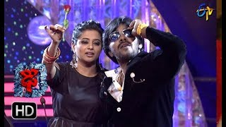 Priyamani and Ravi Love
