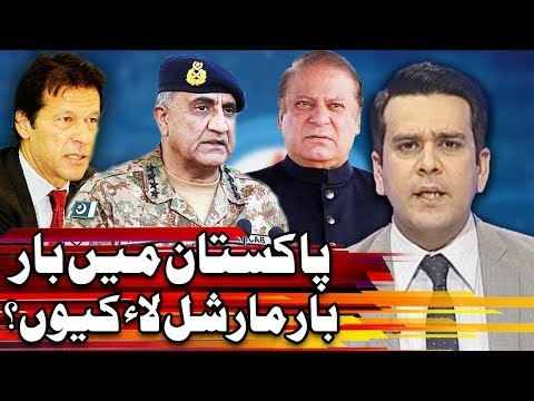 Center Stage With Rehman Azhar - 12 October 2017 - Express News