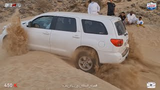 اسباب تعليق السيارات  RB 904 ابحث عن الارقام في زوايا الشاشه