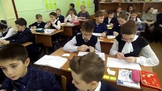 Урок русского языка 5 класс Простое предложение  Видео