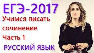 видео Сочинение. Рецензия на повесть Ф. А. Абрамова «Алька».