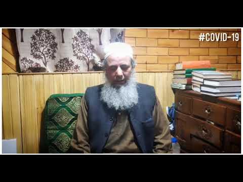 Heart Wrenching Covid-19 & Jummah Salaah | Mufti Abdul Rasheed Sahib DB