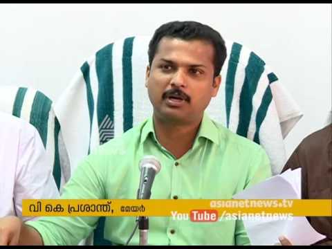 Thiruvananthapuram Corporation celebrating Platinum Jubilee