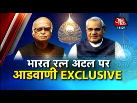 Exclusive Interview with L K Advani, on A B Vajpayees Bharat Ratna
