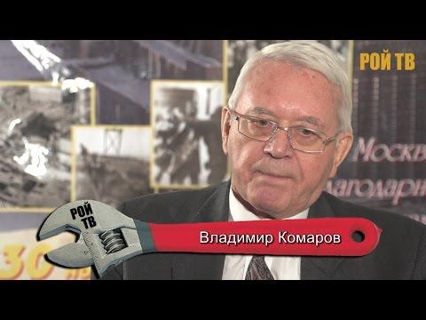 Истинные причины Чернобыльской катастрофы