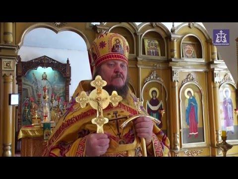 Открытие волонтерского центра в Новомосковске (Тульская епархия, 2016 г.)