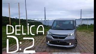 Mitsubishi Delica D:2 2017! обзорное видео