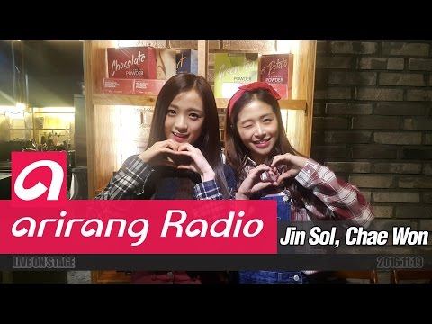 [2nd Sound K dal.komm CONCERT] 진솔, 채원 of 에이프릴 (Jin Sol, Chae Won of April) - 티가나나봐 (Can't Hide It)