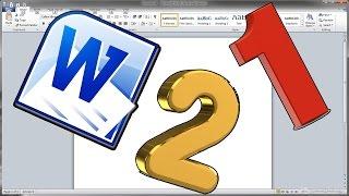 Как убрать нумерацию с некоторых страниц в Word??!