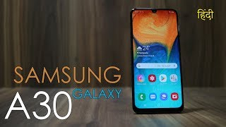 Samsung Galaxy A30 Unboxing, Reviews, Specs, Price, Comparison