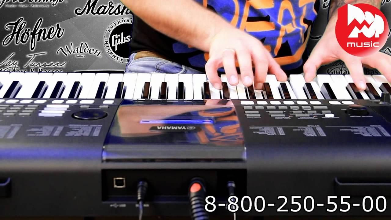 ритмы для yamaha psr 2100