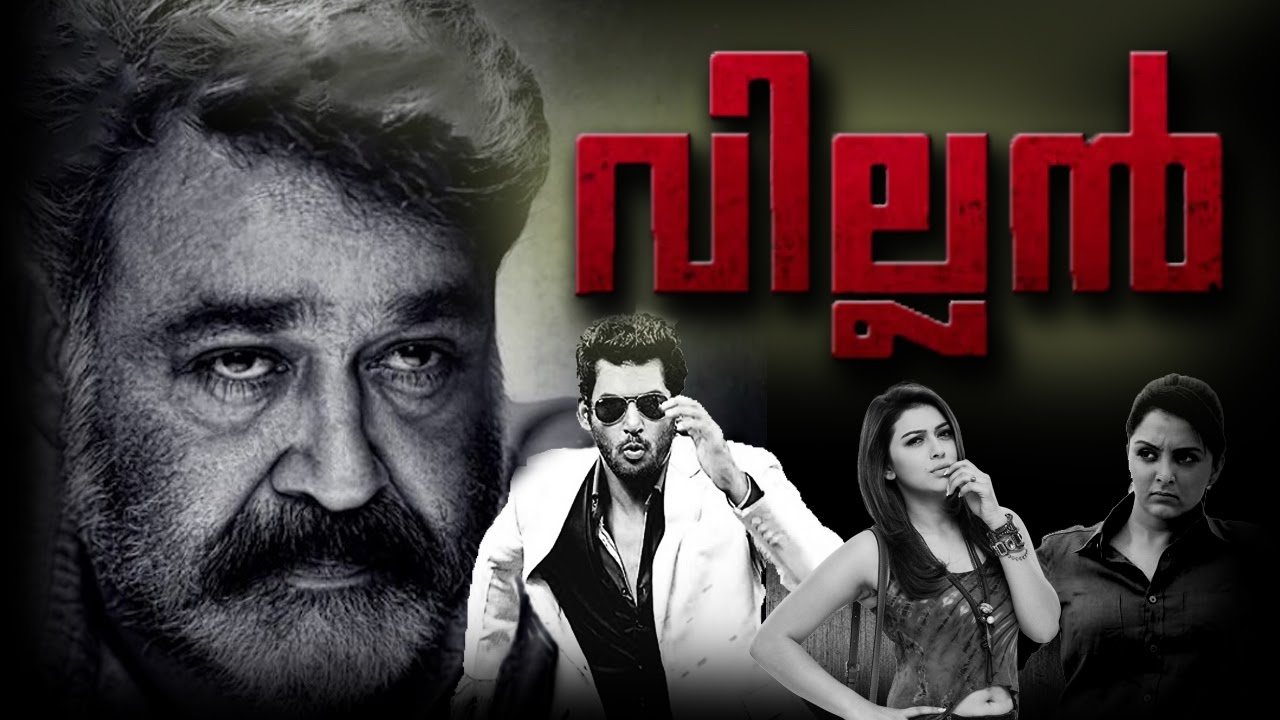 Villain Malayalam (2017)Movie Watch Online Free