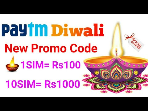 Diwali Latest Paytm Promo code Launched Rs100 Per Account