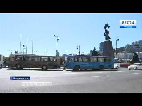28 рублей за одну поездку: на что могут рассчитывать пассажиры Владивостока