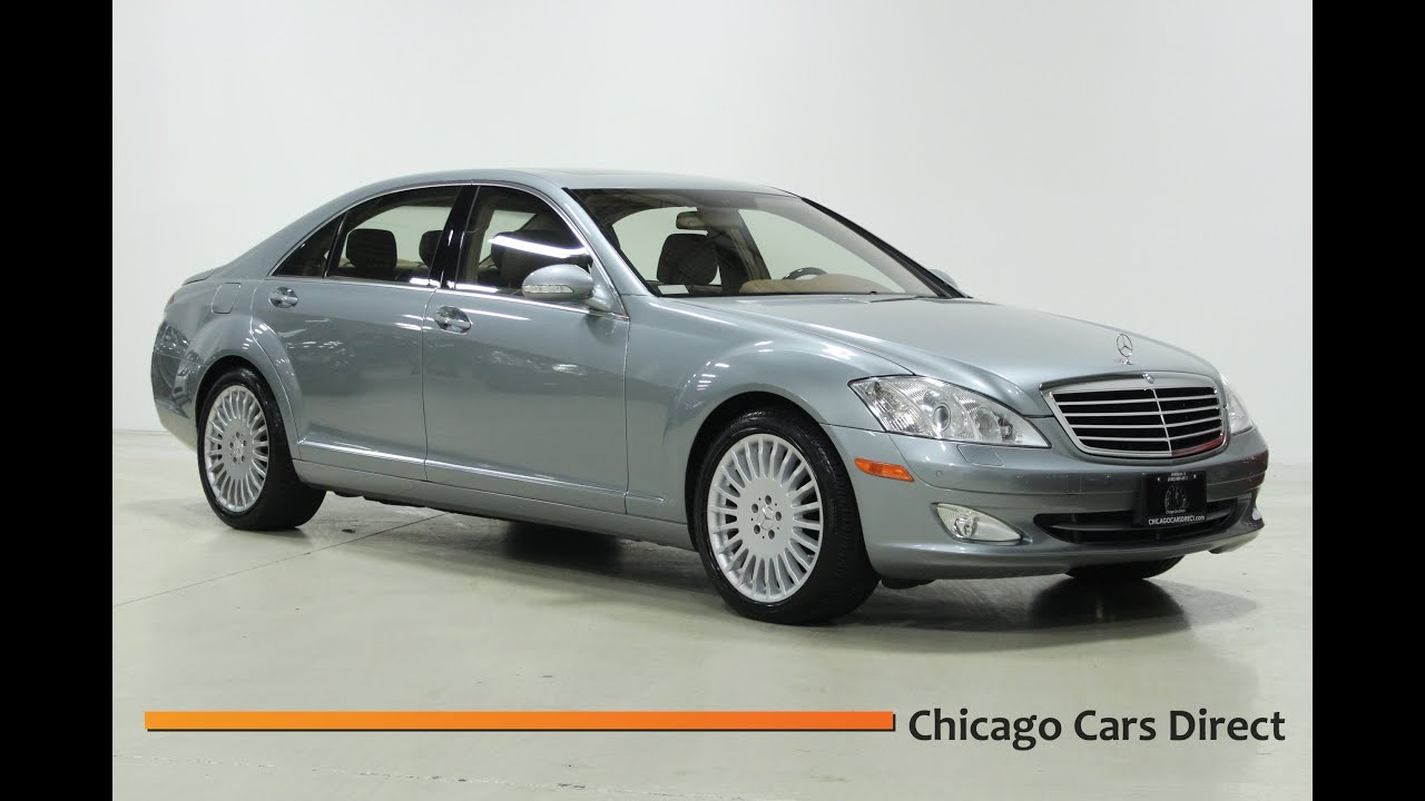 New arrival at chicago cars direct 2007 mercedes benz for 2007 mercedes benz s550 coupe
