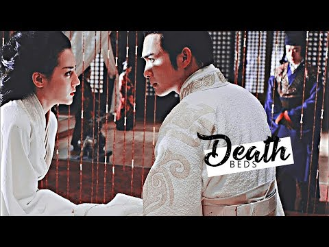 Ying Zheng & Sun Li | Deathbeds