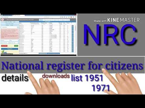 आपका पहचान nrc assam 1971 voter list about list 1951 + 1966