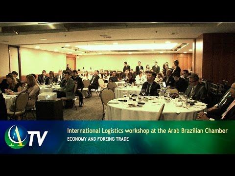 International Logistic Workshop at the Arab Brazilian Chamber