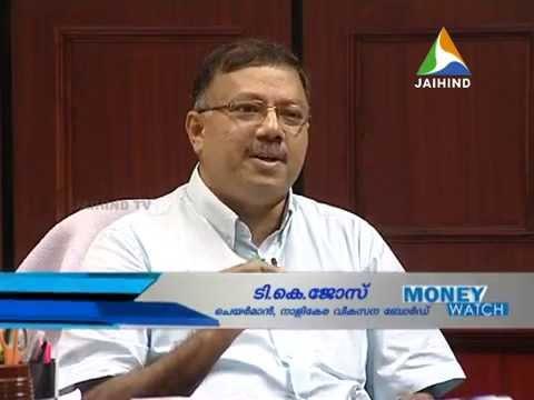 Money Watch (Neera & Coconut Development Board, Kallai Wood Industries), 06.07.2014, Jaihind TV