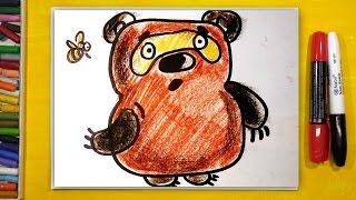 Как нарисовать Винни Пух, Урок рисования для детей от 3 лет | Раскраска для детей