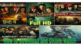 Pirates of the Caribbean All Parts Online kaise Dekhe aur Download kaise kare Full HD me