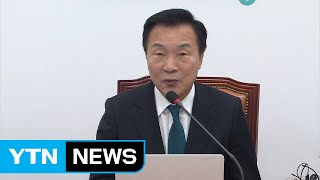 """손학규 """"이념은 죽었다...실용·개혁 앞장설 것"""" / YTN"""