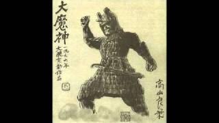 Gambar cover Akira Ifukube - Journey to the Wargod Effigy