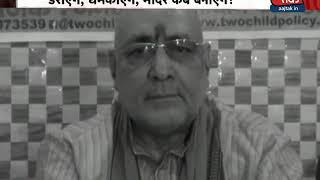 क्या धमकियों से बनेगा राम मंदिर?   Halla Bol Anjana Om Kashyap के साथ